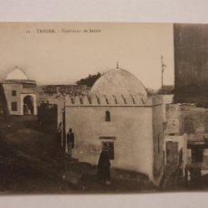 Postales: MARRUECOS - TÁNGER / TIN IGGI / TANGA - TUMBAS - P47543. Lote 246019150