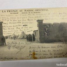 Postales: TARJETA POSTAL.MARRUECOS. LA FRANCE A MAROC ORIENTAL - GUERCIF - ENTRÉE DE LA REDOUTE. Lote 247100670