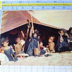 Postales: POSTAL DE ÁFRICA SUBSAHARIANA. MAURITANIA. FAMILIA EN TIENDA. TIPISMO ESCENA ÉTNICA VIVA. 696. Lote 254287530