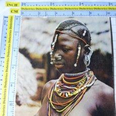 Postales: POSTAL DE ÁFRICA SUBSAHARIANA. ESCENA VIVA ÉTNICA TIPISMO. JOVEN MUJER BASSARI DESNUDA. 707. Lote 254287930