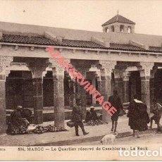 Postales: MAROC, LE QUARTIER RESEVE DE CASABLANCA, ZONA DE PROSTITUCION. Lote 254675755