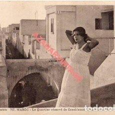 Postales: MAROC, LE QUARTIER RESEVE DE CASABLANCA, ZONA DE PROSTITUCION. Lote 254675785