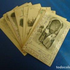 Postales: (PS-65103)LOTE DE 16 POSTALES DE ARGELIA-PRINCIPOIOS DE SIGLO. Lote 255484750