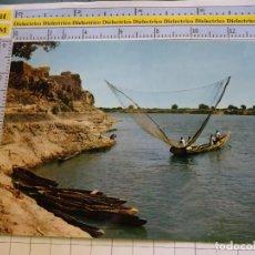 Postales: POSTAL DE ÁFRICA SUBSAHARIANA. PIRAGUA DE PESCADORES. 3373. Lote 255650350
