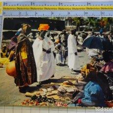 Postales: POSTAL DE ÁFRICA SUBSAHARIANA. FOLKLORE ESCENA VIVA ÉTNICA. ESCENA DE MERCADO. 3375. Lote 255650515