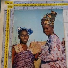 Postales: POSTAL DE ÁFRICA SUBSAHARIANA. FOLKLORE ESCENA VIVA ÉTNICA. ELEGANTES JOVENES MUJERES. 3376. Lote 255650580