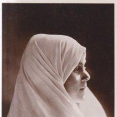 Cartoline: ARGELIA TIPOS LEILAH LA MISTERIOSA POSTAL NO CIRCULADA. Lote 258864440