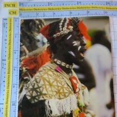 Postales: POSTAL DE ÁFRICA SUBSAHARIANA. ESCENA VIVA TIPISMO FOLKLORE ÉTNICA. HOMBRE DANZA BAILE. 823. Lote 261964855