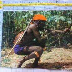 Postales: POSTAL DE ÁFRICA SUBSAHARIANA. ESCENA VIVA TIPISMO FOLKLORE ÉTNICA. DANZA DE CAZADORES. 827. Lote 261965155