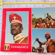 Postales: POSTAL DE ÁFRICA SUBSAHARIANA. ESCENA VIVA TIPISMO FOLKLORE ÉTNICA SENEGAL CASAMANCE DANZA DIOLA 828. Lote 261965250