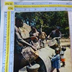 Postales: POSTAL DE ÁFRICA SUBSAHARIANA. ESCENA VIVA TIPISMO FOLKLORE ÉTNICA. MÚSICOS NIÑOS TAM TAM. 829. Lote 261965295