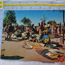 Postales: POSTAL DE ÁFRICA SUBSAHARIANA. ESCENA VIVA TIPISMO FOLKLORE ÉTNICA. ESCENA DE MERCADO. 831. Lote 261965425