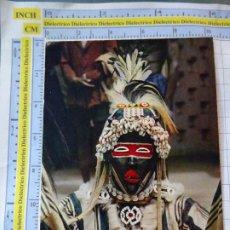 Postales: POSTAL DE ÁFRICA SUBSAHARIANA. ESCENA VIVA TIPISMO FOLKLORE ÉTNICA. MÁSCARA TRIBAL TRIBU DAN. 836. Lote 261965855