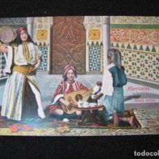 Postales: MARRUECOS-FIESTA INTIMA-POSTAL ANTIGUA-(80.429). Lote 262296295