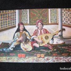 Postales: MARRUECOS-MORAS DE ORIGEN ANDALUZ-POSTAL ANTIGUA-(80.430). Lote 262296380