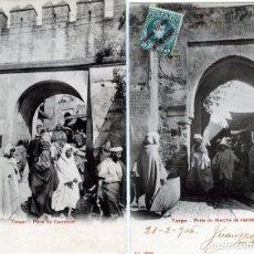 Postales: OCHO POSTALES DE TANGER (MARRUECOS)-EDITADAS POR P.Z.-VER FOTOS ADICIONALES LOTE-LEER DESCRIPCIÓN.. Lote 265131429