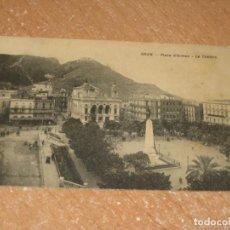 Postales: POSTAL DE ORAN. Lote 268919864