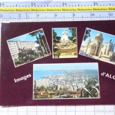Postales: POSTAL DE ARGELIA. ALGER. 566. Lote 270377228