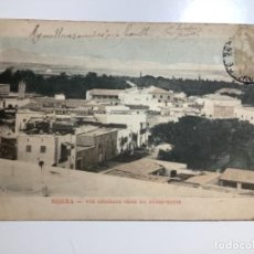 Postales: POSTAL BISKRA, ARGELIA. CIRCULADA MATASELLO 1905. NO PARTIDA. ROYAL HOTEL.. Lote 270642303