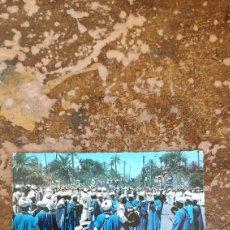 Postales: POSTAL MARRUECOS, LE MAROC EN LUMICOLOR. Lote 270887218