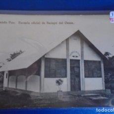 Postales: (PS-65902)POSTAL FOTOGRAFICA DE FERNANDO POO-ESCUELA OFICIAL DE BASUPU DEL OESTE. Lote 270903263