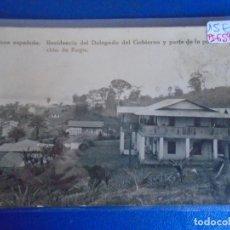 Postales: (PS-65903)POSTAL DE GUINEA ESPAÑOLA-RESIDENCIA DEL DELEGADO DEL GOBIERNO Y PARTE DE LA POBLACION. Lote 270903428