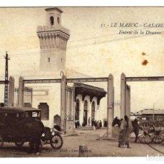 Postales: ANTIGUA POSTAL MARRUECOS - CASABLANCA - ENTRÉE DE LA DOUANE - SIN CIRCULAR - AÑOS 1910 - 1920. Lote 273280003