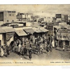Postales: ANTIGUA POSTAL MARRUECOS - CASABLANCA - RUE BAB EL SOUCK - ZOCO - SIN CIRCULAR AÑOS 1910 - 1920. Lote 273284233