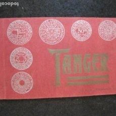 Postales: TANGER-BLOC CON 20 POSTALES ANTIGUAS-VER FOTOS-(82.303). Lote 273997523