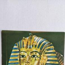 Postales: POSTAL ARTE EGIPCIO. TESORO DE TUTANKAMON. MÁSCARA FUNERARIA. MUSEO DE EL CAIRO.. Lote 277026568