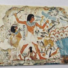 Postales: POSTAL ARTE EGIPCIO. ESCENA DE CAZA DE AVES DE UNA TUMBA EGIPCIA.. Lote 277026898