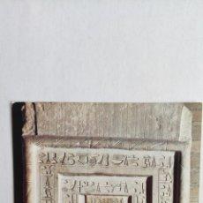 Postales: POSTAL ARTE EGIPCIO. PUERTA FALSA DE GRANITO-. TEMPLO DE PTAH. MENFIS. Lote 277026978