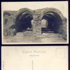 Postales: 1151 - AFRICA EGIPTO TEBAS - THE STORES KEEPER - RAMESSIUM - POSTAL 1920' MOHAMED ABOUDI - LUXOR. Lote 277164953