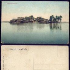 Postales: 1152 - AFRICA EGIPTO EL CAIRO - VILLAGE DE GUISEH - POSTAL 1920'. Lote 277165083