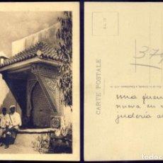 Postales: 1154 - AFRICA MARRUECOS RUE DE LA LIBERTE A CASABLANCA / JUDERÍA ANTIGUA - POSTAL 1920'. Lote 277165333
