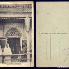 Postales: 1157 - AFRICA MARRUECOS MEKNES - RICHE INTERIEUR MAROCAIN MARROQUÍ - POSTAL 1920'. Lote 277165663