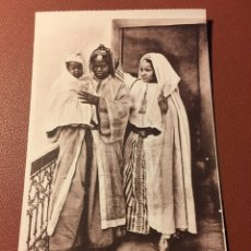 Postales: POSTAL SCÈNES ET TYPES. FEMME MAROCAINE. Lote 277290548