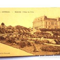 Postales: AFRICA SENEGAL POSTAL DAKAR HOTEL DE VILLE. Lote 277333873