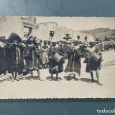 Postales: POSTAL VILLA SANJURJO (MARRUECOS). ANIMADA.. Lote 283100528