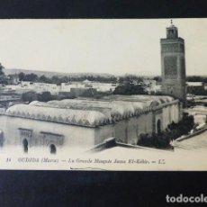 Postales: OUDJDA MARRUECOS LA GRAN MEZQUITA POSTAL. Lote 285468658