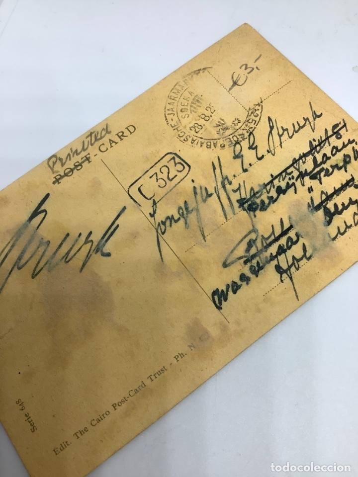 Postales: EGIPTO, EGYPT Port Said. Railway Station. Cairo Postcard. Circ 1925. Sin sello. - Foto 2 - 288567383
