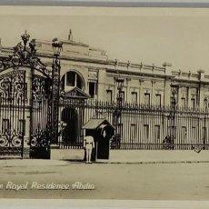 Postales: EGIPTO, EGYPT CAIRO ROYAL RESIDENCE ABDIN. ORIENTAL BUREAU. FOTO REAL. Lote 288730388