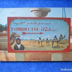 Postales: MARRUECOS, ZAGORA DÉPART POUR L'AVENTURE - TOMBOUCTOU, 2002. Lote 289326688