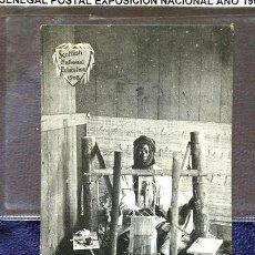 Postales: ANTIGUA POSTAL SENEGAL EXPOSICION NACIONAL ANO 1908. Lote 294235483