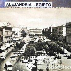 Postales: ANTIGUA POSTAL DE LA CIUDAD DE ALEJANDRIA EGIPTO. Lote 294253238