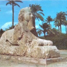 Postales: GIZA (EGIPTO). ESFINGE DE SAKKARA. USADA CON SELLO. COLOR. Lote 296554643