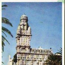 Postales: POSTAL - URUGUAY - MONTEVIDEO - 1954. Lote 3246481
