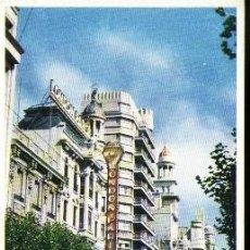 Postales: POSTAL - URUGUAY - MONTEVIDEO - 1954. Lote 3246488