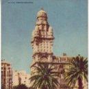 Postales: POSTAL DE URUGUAY-PLAZA INDEPENDENCIA. Lote 25514601