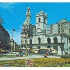 Postales: BUENOS AIRES .. VISTA DEL CABIDO PLAZA DE MAYO .. 18 X10 CM.. Lote 7317592